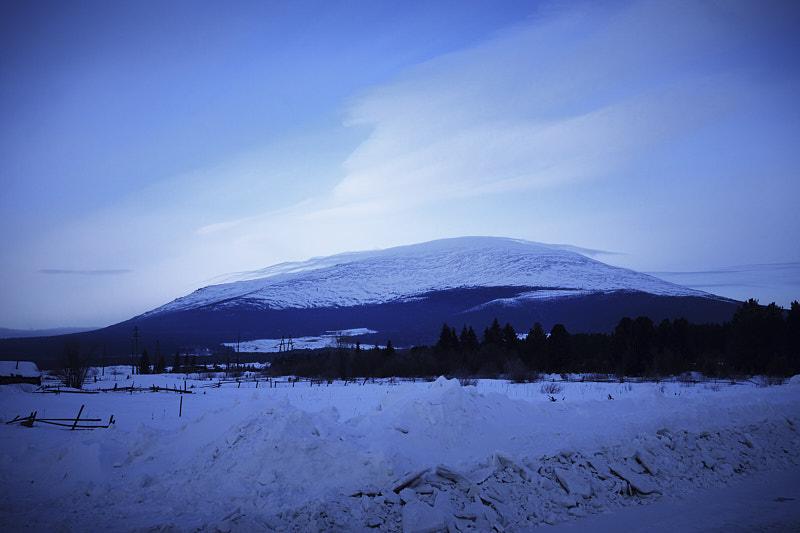 Вид на гору Косьвинский камень