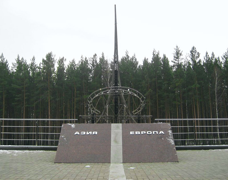 Граница Европа-Азия в Екатеринбурге