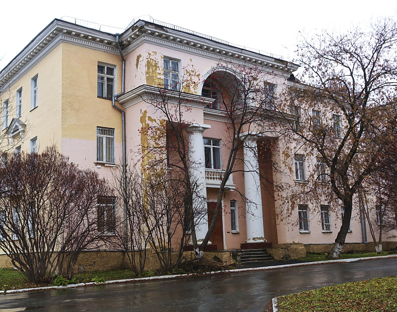 Районная больница на Урале