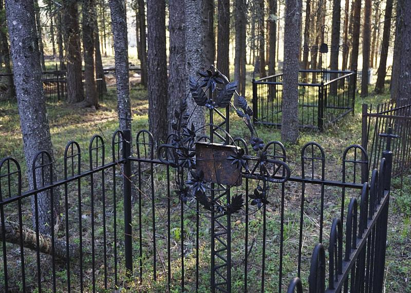 Мостовое кладбище в Пермском треугольнике